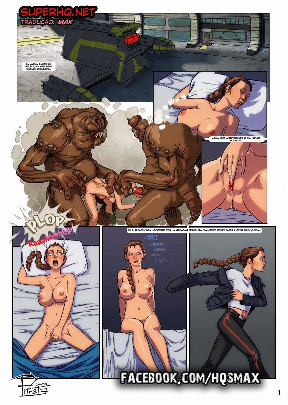JOY: Pornstar big ass anal