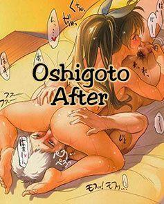 Namorada Gostosa - Oshigoto