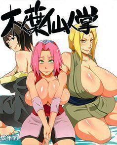Orgia com Sakura e Tsunade